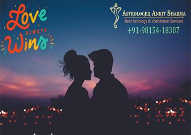 Love always wins ( Pooja and Gautam )