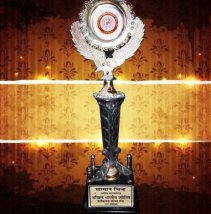 Akhil Bhartiya Jyotish India Award