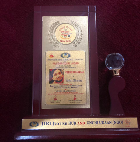 Jyotish Maha Sagar Award