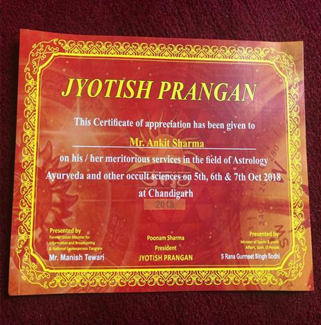 Jyotish Prangan's Certificate 2018