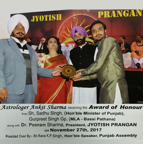 Jyotish Prangan Award of Honour