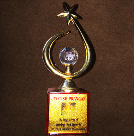 Jyotish Prangan Award