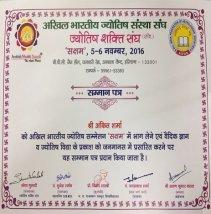 Jyotish Shakti Sangh Certificate