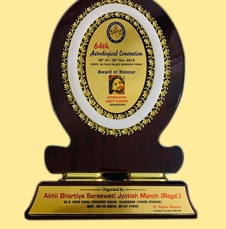 Jyotish Vachaspati Award 2019