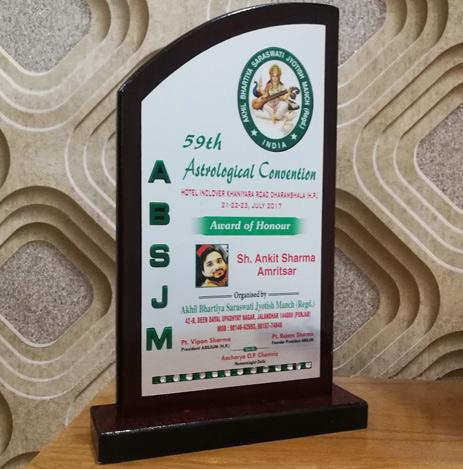 Jyotish Vibhushan Award