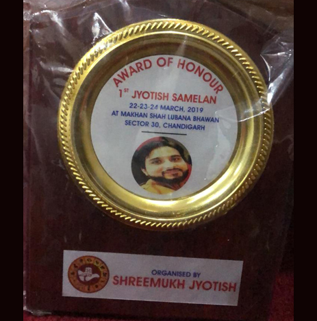 Shreemukh Jyotish Sansthan Award 2019
