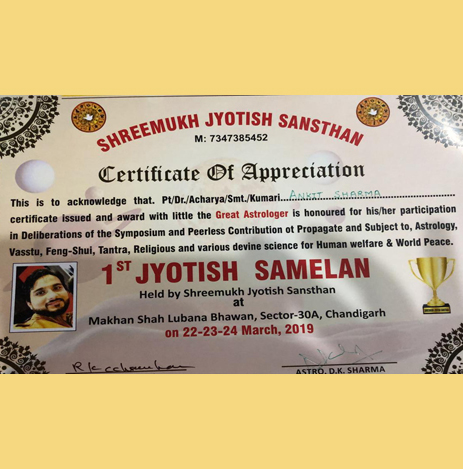 Shreemukh Jyotish Sansthan Certificate
