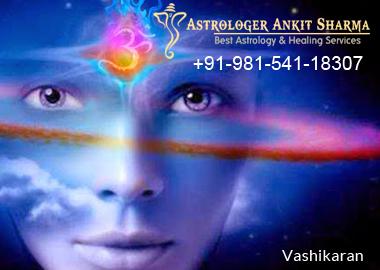 What is Vashikaran? Advantage and Disadvantage of Vashikaran