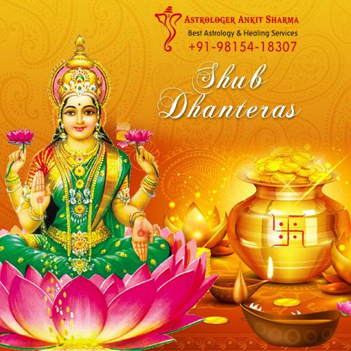Download free dhanteras greeting cards astrologer ankit sharma dhanteras e cards m4hsunfo