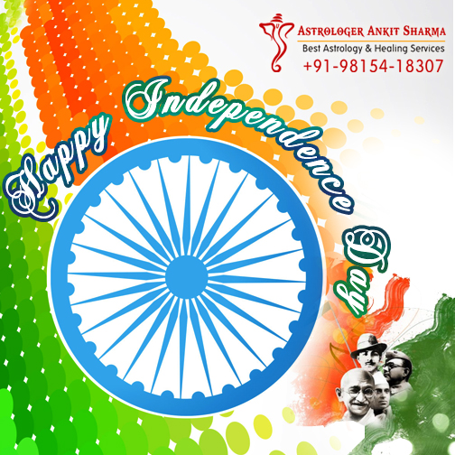 Happy Indpendence Day