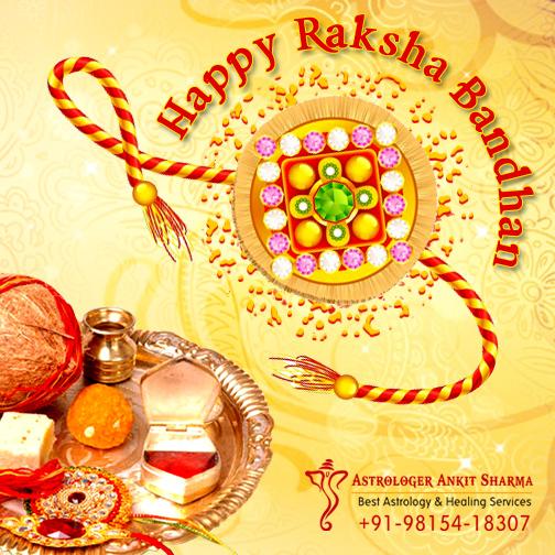 download free raksha bandhan greeting cards