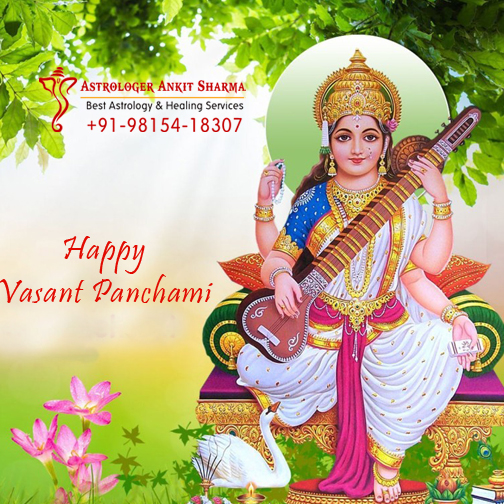 Free Vasant Panchami Greeting Card