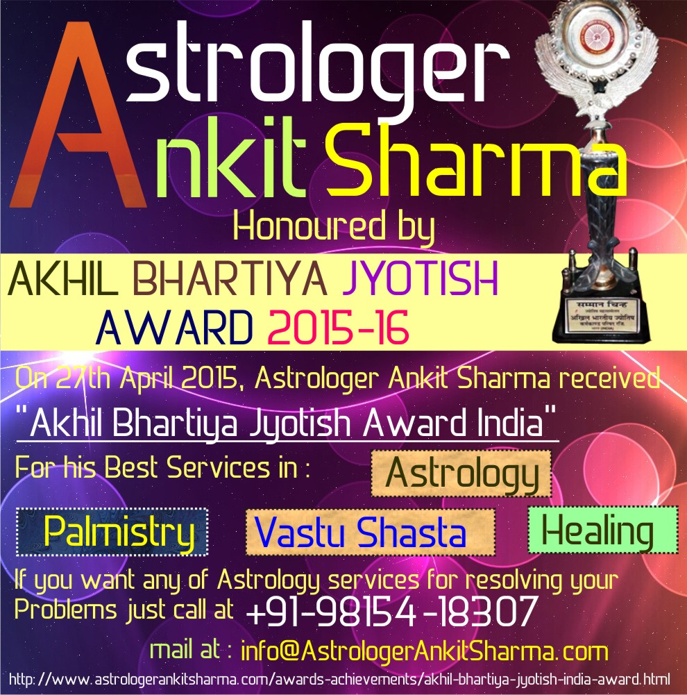 Astrologer Ankit Sharma Honoured by Akhil Bhartiya Jyotish Award 2015-16