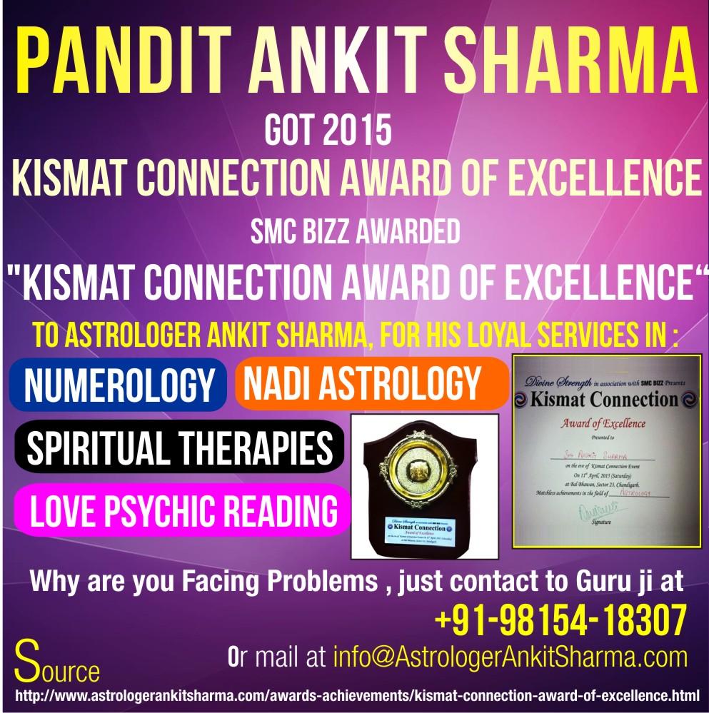 Pandit Ankit Sharma got 2015 Kismat Connection Award of Excellence